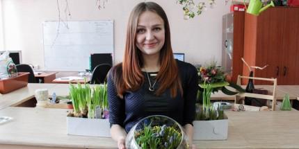 Юлия Кислярская Флора Рус